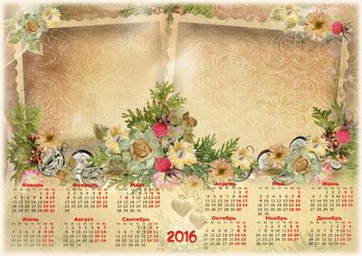 Календарь на 2016 год с двумя рамками