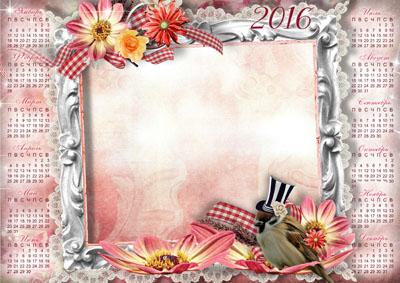 Календарь на 2016 год с картинной рамой и цветами