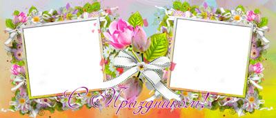 Кружка с цветами и двумя рамками