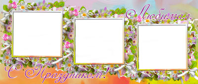 Кружка с тремя рамками и цветами на фоне