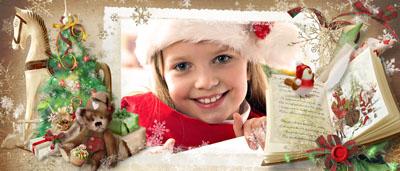 Кружка новогодняя для ребенка