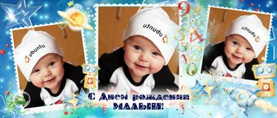 Детская кружка с фотографиями