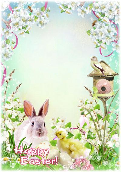 Рамка пасхальная с кроликом