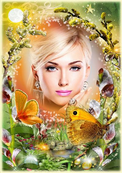 Рамка весенняя с бабочками
