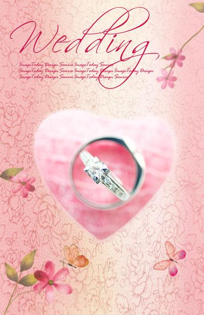 Свадебный шаблон с кольцами и сердцем