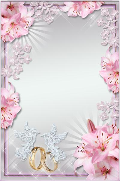 Свадебная рамка с розовыми лилиями