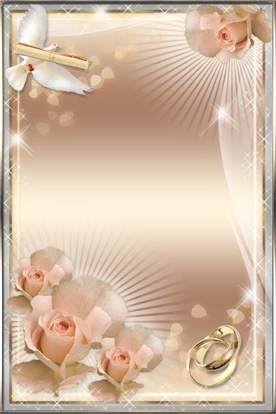Свадебные открытки для текста, фото поздравлением богородицы21.09