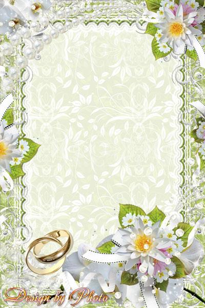 Свадебная рамка с жемчугом и цветами