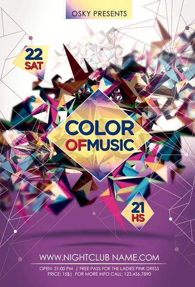 Шаблон афиши для цветной вечеринки