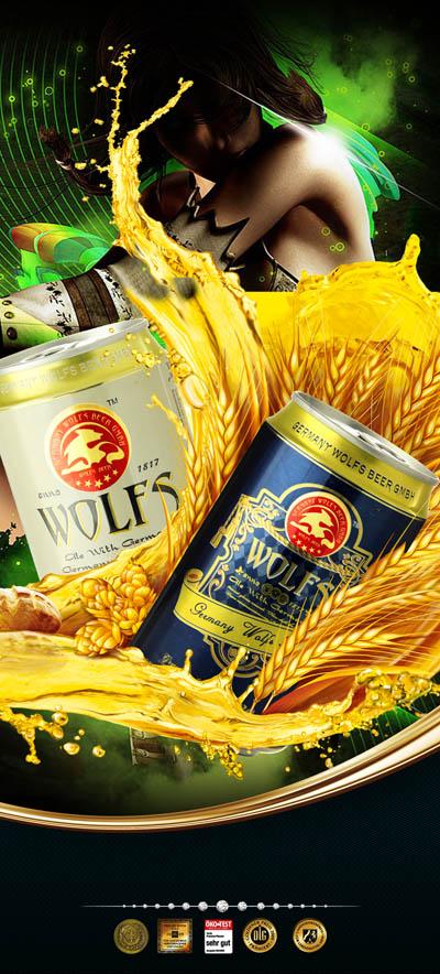 Шаблон афиши с пивом