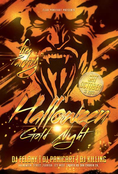 Шаблон афиши для Helloween
