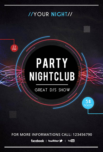 афиша ночного клуба