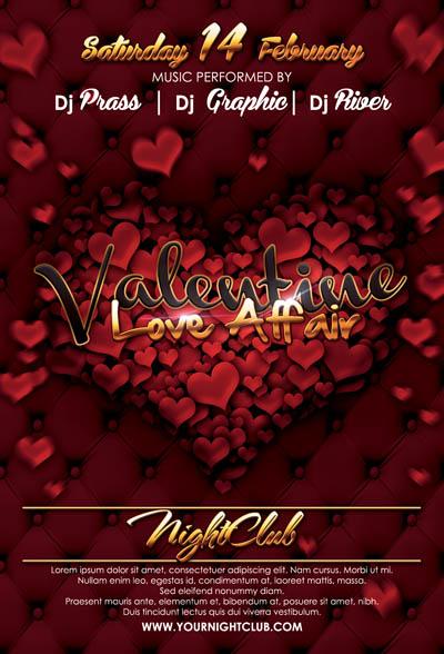 Афиша ко дню святого Валентина