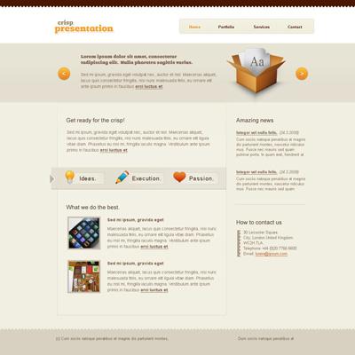 Шаблон сайта - презентации
