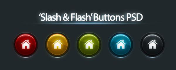 Кнопки Домой