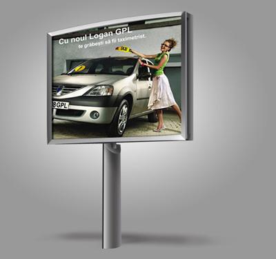 Шаблон для билбордов