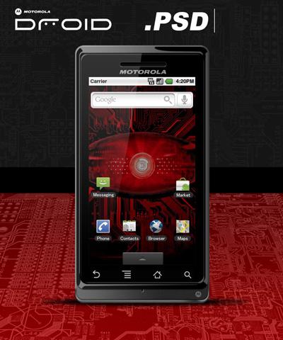 Телефона Motorola