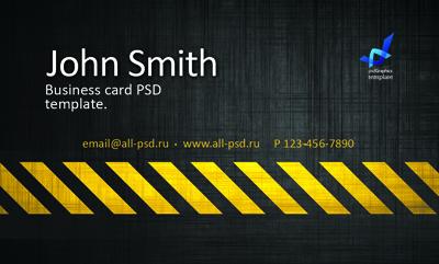 Визитная карточка с желтыми полосами