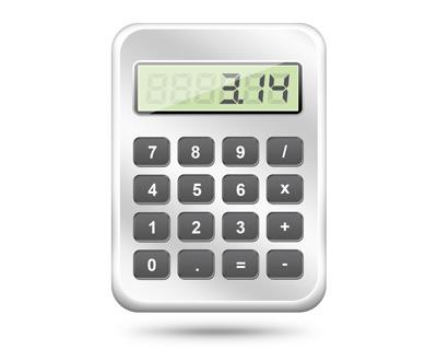 Округлый калькулятор