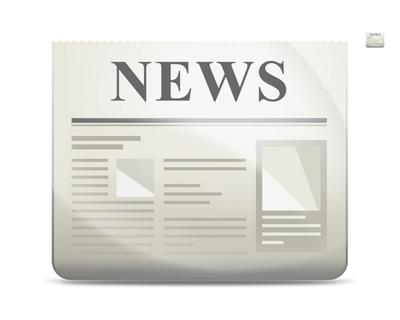 Коммуникации → иконка новостей
