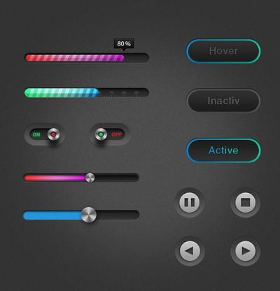 Серый юзер интерфейс