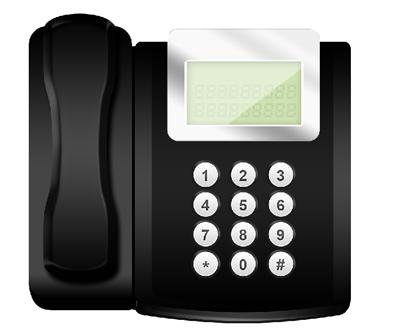 Просто телефон