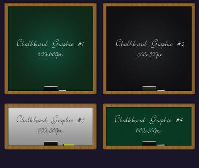 Четыре разных школьных доски