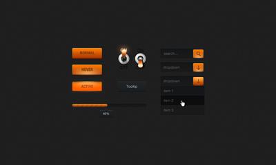 Подборка серо-оранжевых веб элементов