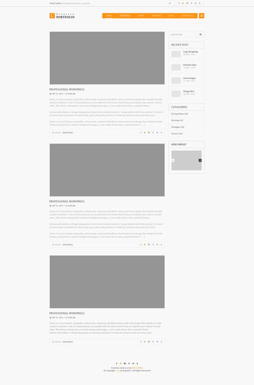 Шаблон блога, новостного сайта