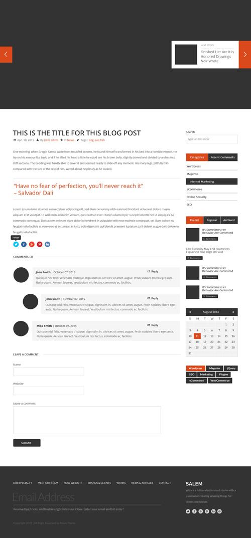 Светлый макет сайта, блога