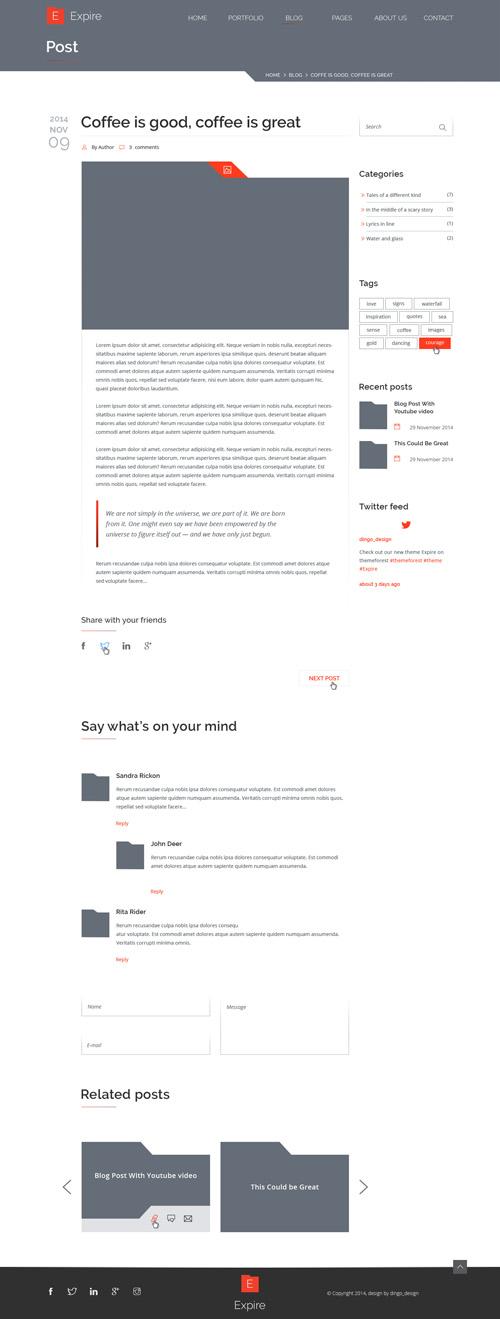 Шаблон страницы одной новости блога