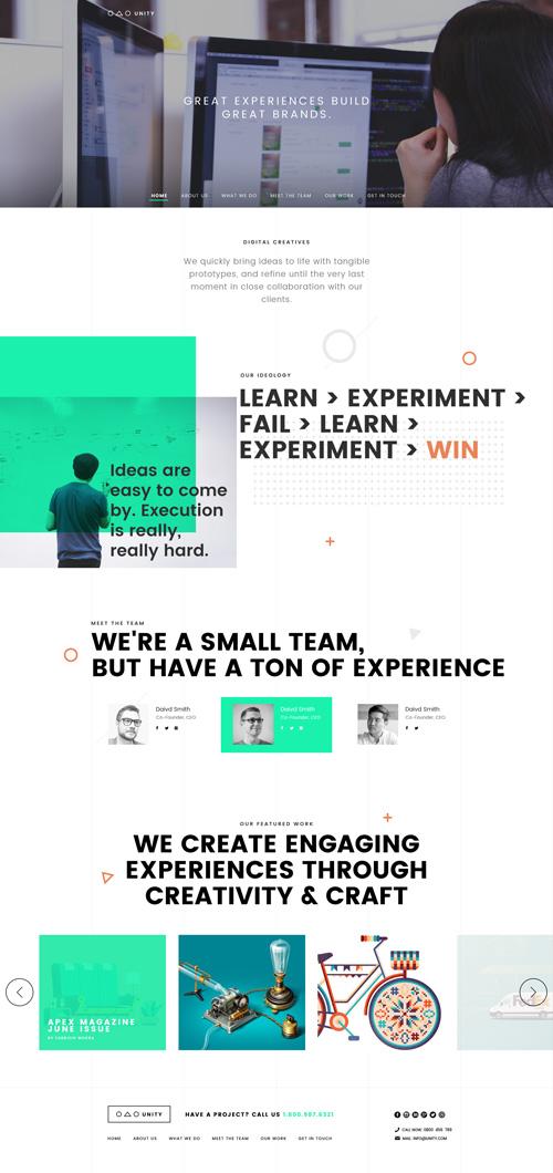 Современный макет сайта в стиле техно
