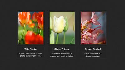 Три аккуратно оформленные картинки